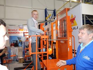 Международная выставка логистических систем и оборудования CeMAT 2016
