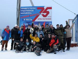 «ЛИНИЯ ФРОНТА. НАРО-ФОМИНСКИЙ РУБЕЖ – 2016»