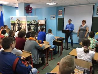 Встреча с депутатом Московской областной Думы Олегом Рожновым