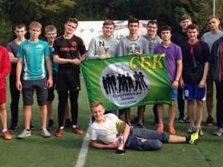 Кубок «СБК» по футболу среди команд колледжа.