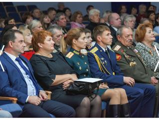 Чествование участников ежегодной премии губернатора Московской области «Наше Подмосковье»