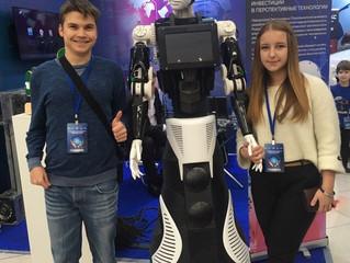 Московский областной молодежный форум инноваций и предпринимательства