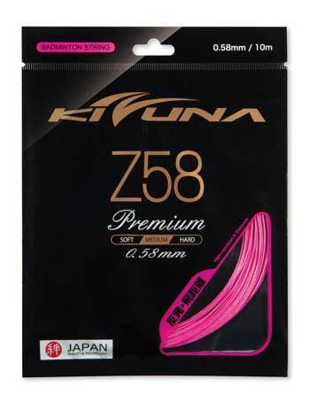 Z58 プレミアム