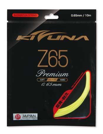 Z65 プレミアム