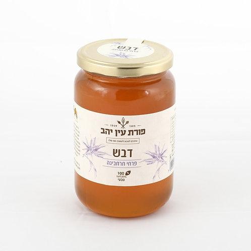 דבש חרחבינה - פורת עין יהב