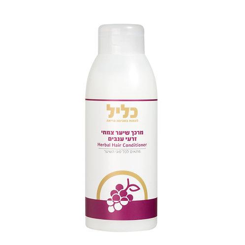 מרכך שיער צמחי ענבים