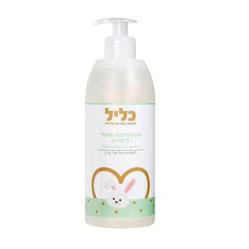 סבון רחצה צמחי לילדים