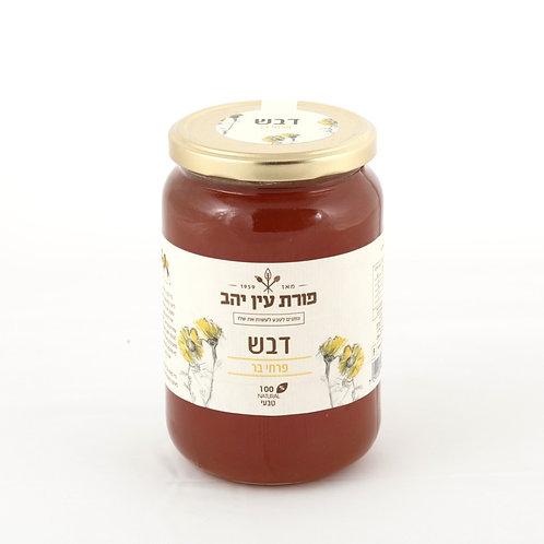 דבש פרחי בר - פורת עין יהב