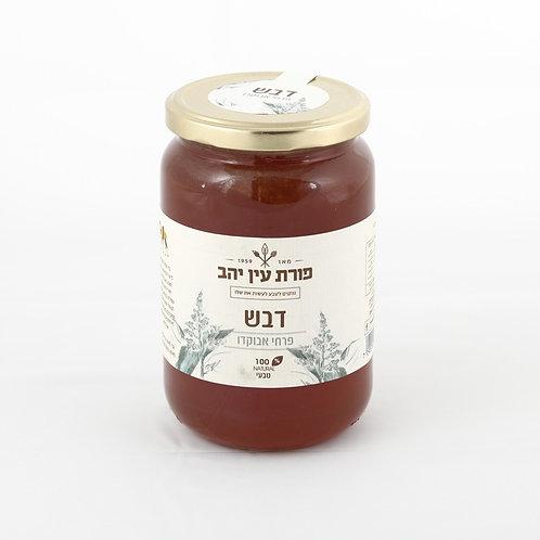 דבש אבוקדו - פורת עין יהב