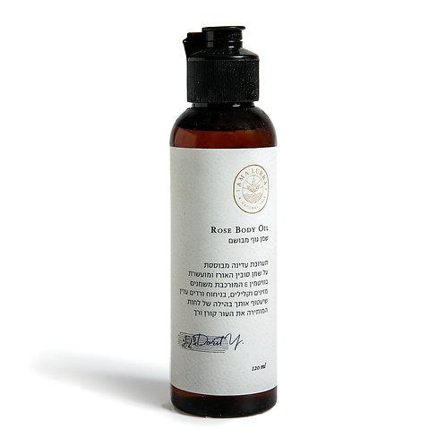 Rose Body Oil - שמן גוף טבעי מבושם