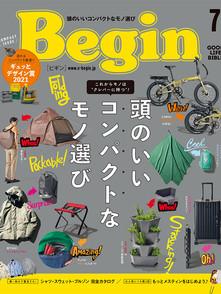 c_begin_2107_06_cover_s.jpg