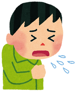 kisspng-cough-asthma-bronchitis-common-c