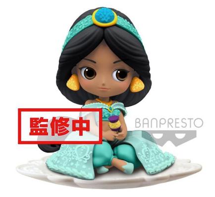 Q Posket - Disney - Jasmin (Sugirly) 9cm
