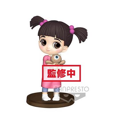 Q Posket - Disney - Mini Boo 7cm