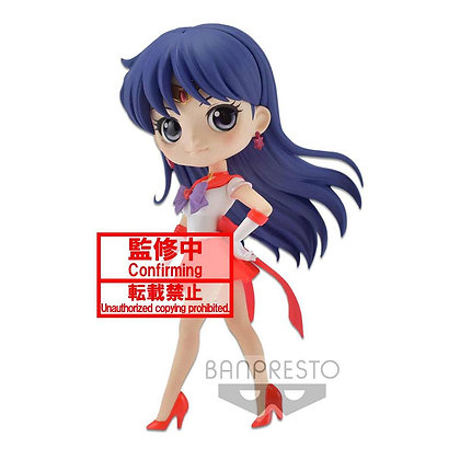 Sailor Moon Eternal The Movie Q Posket Mini Figure Super Sailor Mars Ver. B 14cm