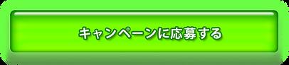 展示会LP-池田-----_04.png