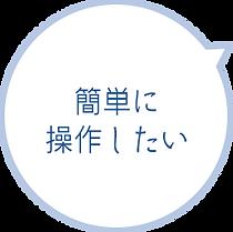 展示会LP-美容_25.png