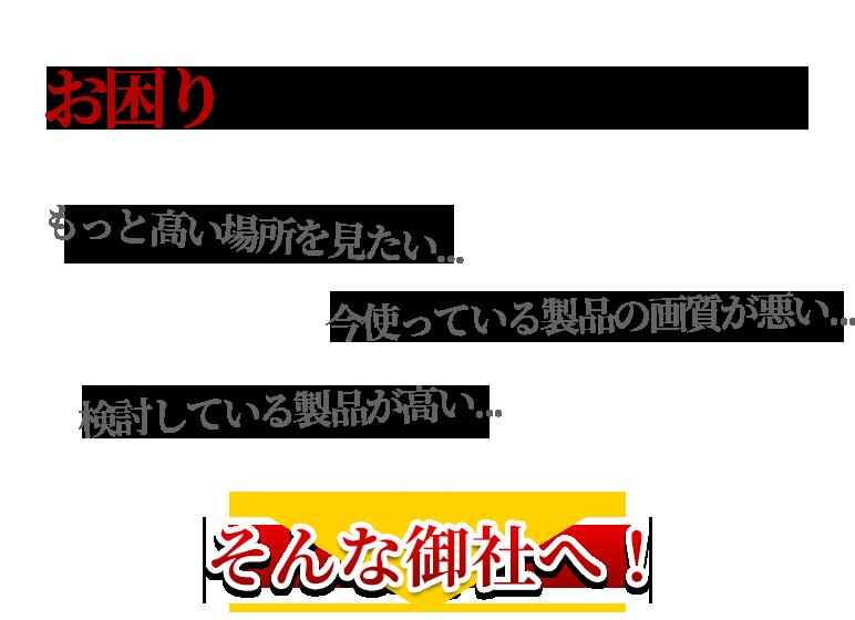 展示会LP2_05.png