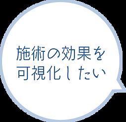展示会LP-美容_17-_17.png