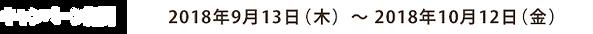 展示会LP-美容_09.png