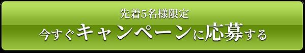 ダイエットアンドビューティー(17th)_14.png