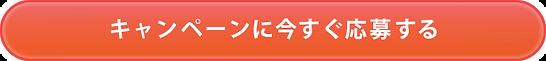 展示会LP-美容_04.png