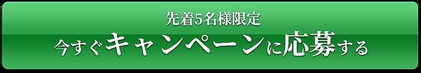 展示会LP2-_03.png