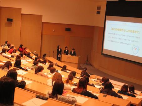 神戸常盤大学 短期大学部       新入生学外オリエンテーション