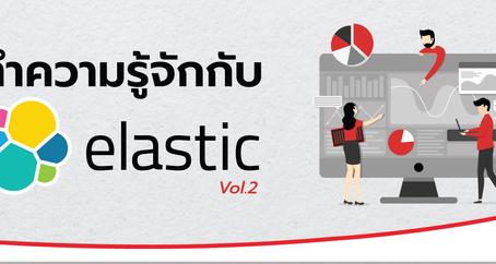 Elastic Search Lesson 2