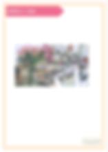 Bildschirmfoto 2020-04-07 um 17.36.39.pn