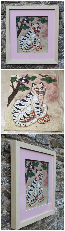 Korean Tiger Tile