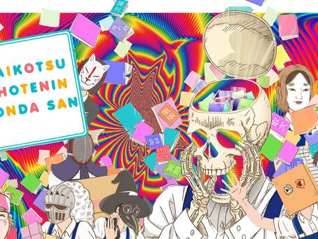 Honda-san Ain't No Numbskull