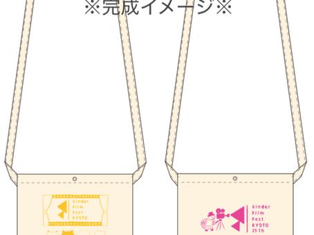 7月7日桂川マルシェに出店します!