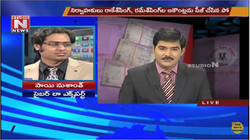 Sai Sushanth in a Tv News Channel
