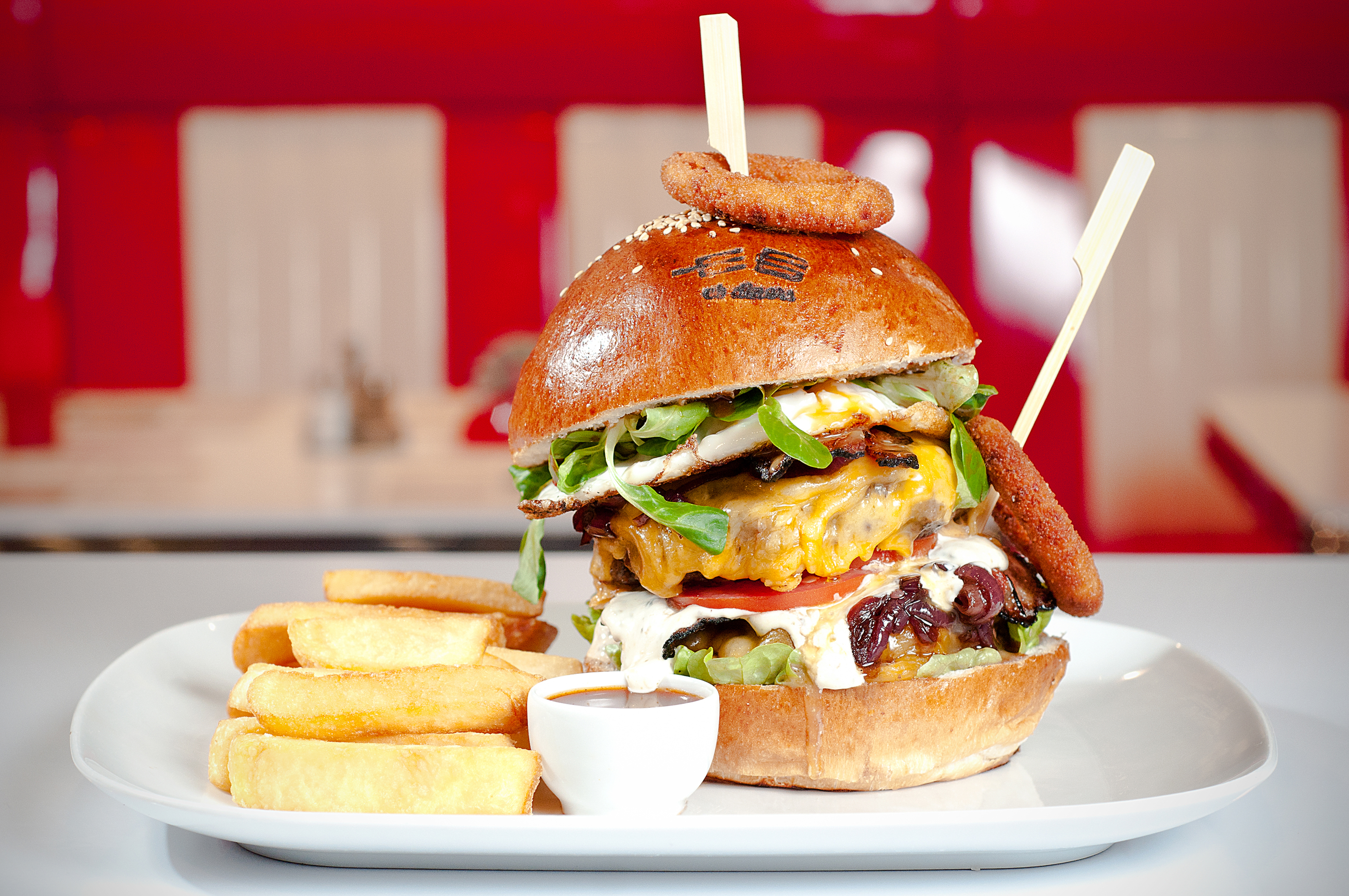 EB Double burger