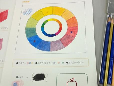 色の理解を深める!色鉛筆デッサン