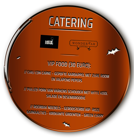 Cateringwall.png