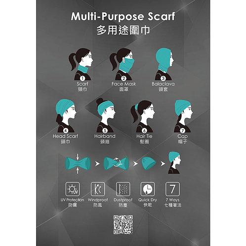 Gourami Multi-Purpose Scarf