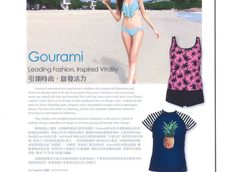 Gourami @ Resort Magazine