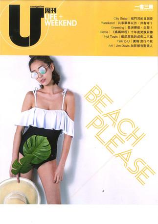 Gourami @ U Magazine