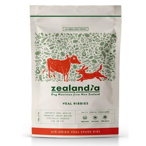 Zealandia Ribbies - Veal