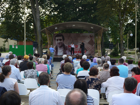 Фестиваль авторской песни В.Высоцкого