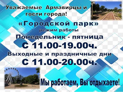 ОСЕНЬ ПАРК_edited.jpg