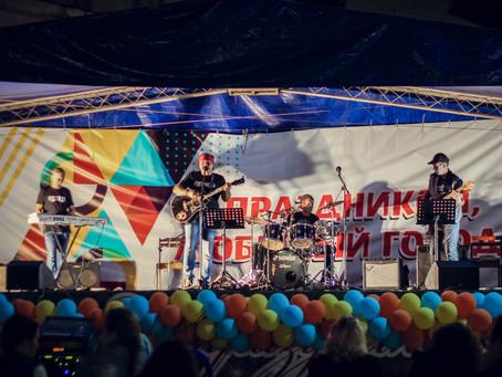 """Рок-фестиваль """"Встреча друзей"""""""