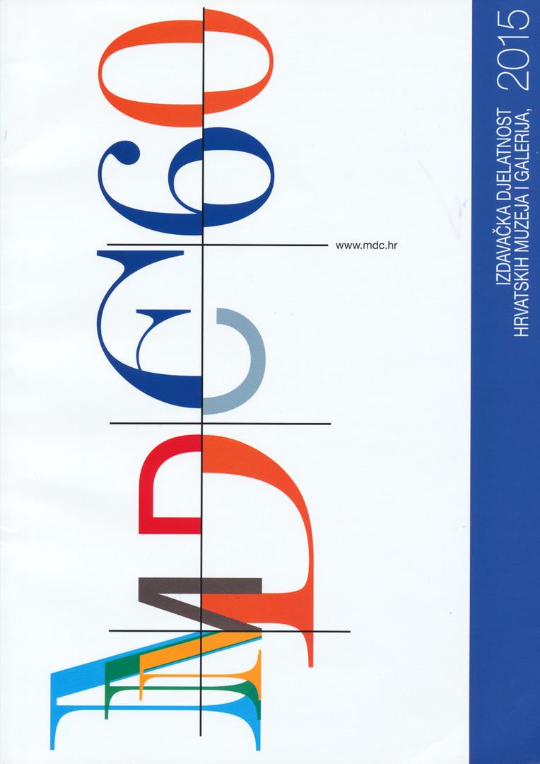 34. izložba izdavačke djelatnosti hrvatskih muzeja i galerija