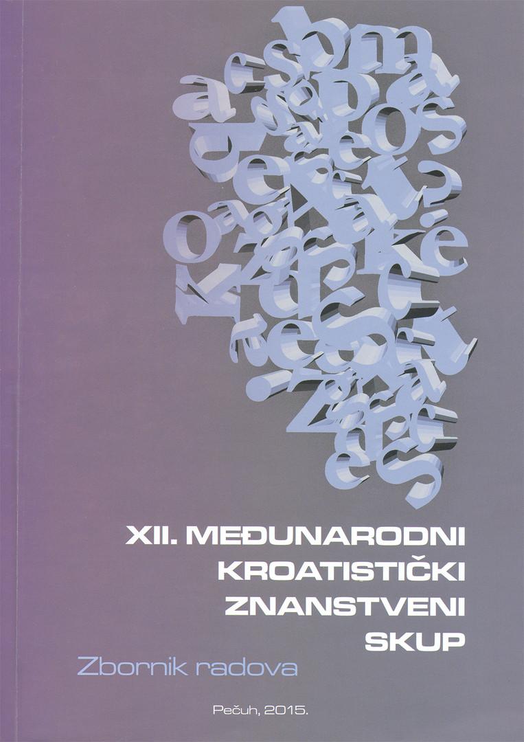 XII. međunarodni kroatistički znanstveni skup: Zbornik radova