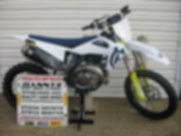 FC450 2020.jpg