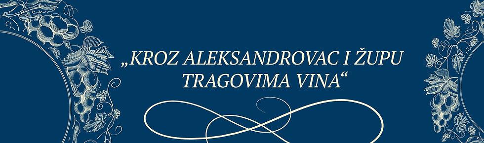 Aleksandrovac.jpg