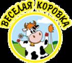 Продукция «Веселая коровка»