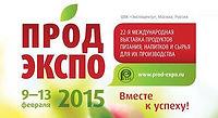 21 международная выставка «Продэкспо 2014»
